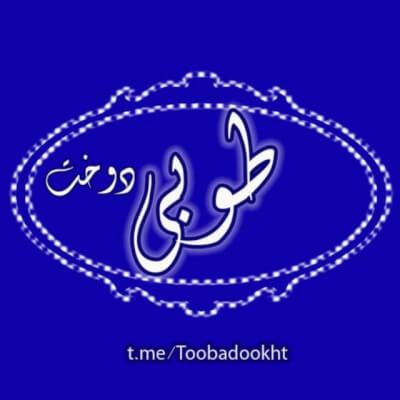 فروش حضوری محصولات حجاب در گروه  لوازم پوشاک