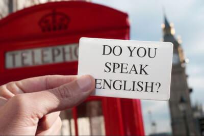 آموزش خصوصی زبان انگلیسی در گروه  آموزش زبان