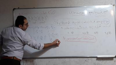 تدریس ریاضیات و فیزیک تمام مقاطع جلسه اول رایگان در گروه  آموزش دروس