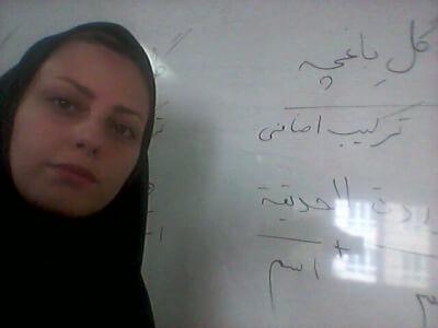 تدریس خصوصی و نیمه خصوصی عربی در گروه  آموزش دروس