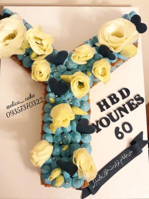 سفارش انواع کیک فوندانت و خامه ای در گروه  خدمات مجالس و مراسم