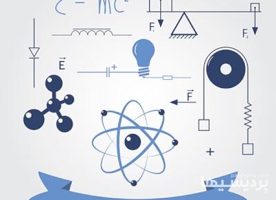 آموزش مفهومی فیزیک دوره متوسطه دوم در گروه  آموزش دروس