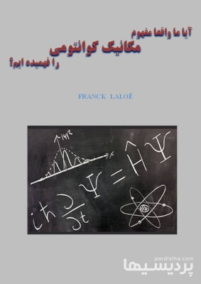 واگذاری چند کتاب آماده چاپ در گروه  آموزش سایر خدمات آموزشی