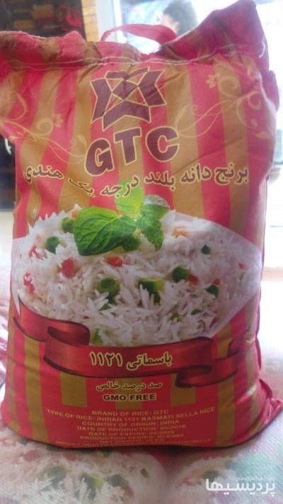 پخش برنج دولتی قیمت کیلویی 6700 در گروه  لوازم مواد غذایی