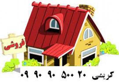 آبارتمان مسکن مهر دماوند در گروه  املاک خرید و فروش آپارتمان