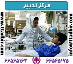 پرستار بیمار در بیمارستان در گروه  زیبایی و پزشکی پزشکی