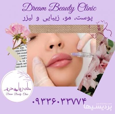 لیزرموهای زائد تزریق ژل بوتاکس جوانسازی در گروه  زیبایی و پزشکی پزشکی