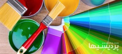 نقاشی و کاغذ دیواری در گروه  خدمات ساختمانی نقاشی ساختمان