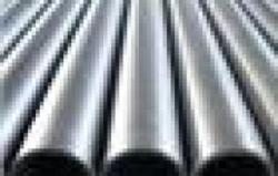 فروش لوله گاز،فروش لوله نفت،فروش لوله آب،لوله فولادی در گروه  صنعت آهن آلات و ضایعات