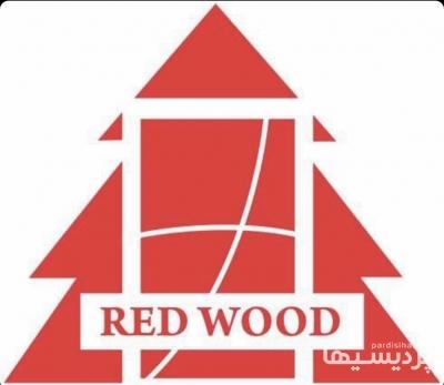 استخدام حسابدار در گروه  صنعت چوب