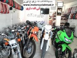 موتورسیگلت انژکتوریCF جهان رو المانی در استان