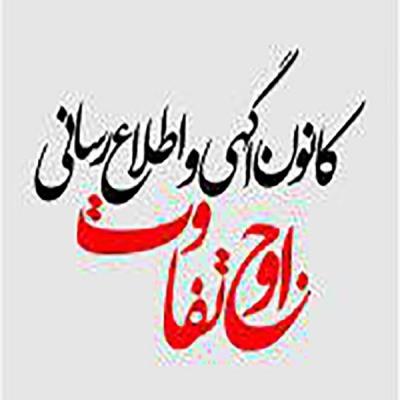 بانک اطلاعات رستوران های تهران و ایران
