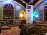 رستوران سنتی رضا