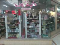 فروشگاه دایموند (لوازم تزئینی و دکوراسیون )