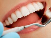 دندانپزشکی دکتر احسان اتابک در گروه  زیبایی و پزشکی دندانپزشکی