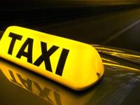 تاکسی سرویس بهاران