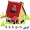 آبارتمان مسکن مهر دماوند در گروه  استخدام خرید و فروش آپارتمان