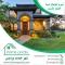 خرید و فروش تخصصی فاز 5 شمالی و جنوبی  در گروه  املاک خرید و فروش آپارتمان